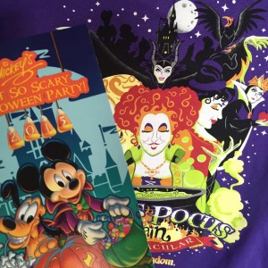 The Best Way to Do Mickey's Not So Scary Halloween Party 2015